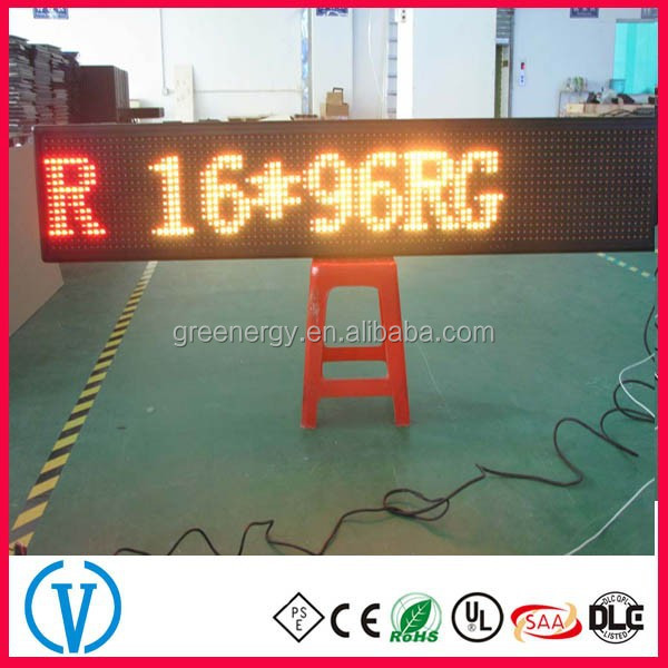 p20 outdoor led tv advertising screen billboard full color with 16X96dot