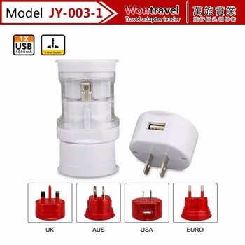 Promotion Travel adapter with USB chagrer, Gadget mobile phone accessories universal travel plug, all in one socket