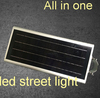2015 new cheap all in one aluminum led street light housing