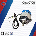 low power tricycle vehicle 350watt to 1000watt 36v-48v BLDC brushless motor