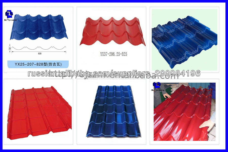 lightweight roofing materials for color coated roofing sheet
