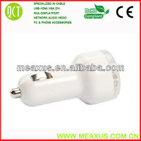 Dual Port USB Mini Car Charger Vehicle Power Adapter for Phone Mp3 Mp4 White