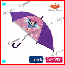 colorful PVC photo printed fasion straight kids umbrella