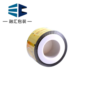 Laminating film roll packaging yellow plastic bag roll film