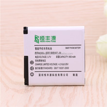 Factry Products Mobile Phone Battery BST-38 1500mAh For Sony ST17I ST15I SK17I WT18I wt18i wt19i X8