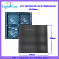 Lightwell p7.62 smd indoor led display module 244*244MM