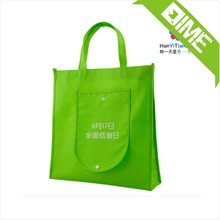 Lamination Bag Hand Bag Custom Design Wholesale