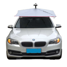 Solar remote control automatic wind-proof folding car sunshade umbrella for car