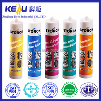 Mould-proof silicone sealant, expansion joint silicone sealant