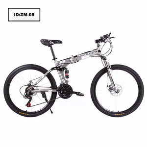 Bicycle 26 inch 21 speed high-carbon steel sports bicycle folding mountain bike foldable bicycle