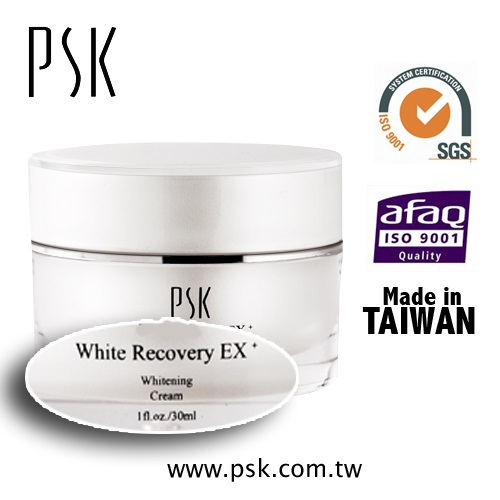 9P2304 Natural Arbutin Whitening Face Cream for Black Skin