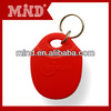 free design Intelligent custom key fob for door entrance