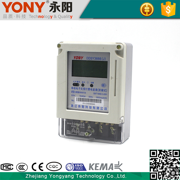 Load Control Best Reliability prepaid electricity meter