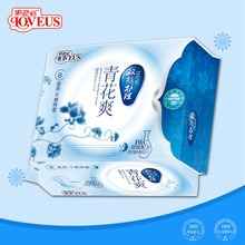 Disposal Sanitary Towl Pads Used for Periods