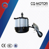 BLDC brushless motor 1800w magnetic electric motor for electric vehicle car