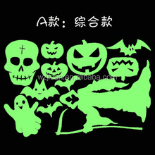 glow in the dark sticker halloween decoration broom wall sticker