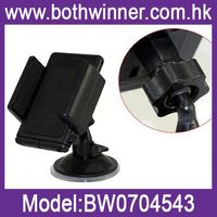 BW038 micro suction holder