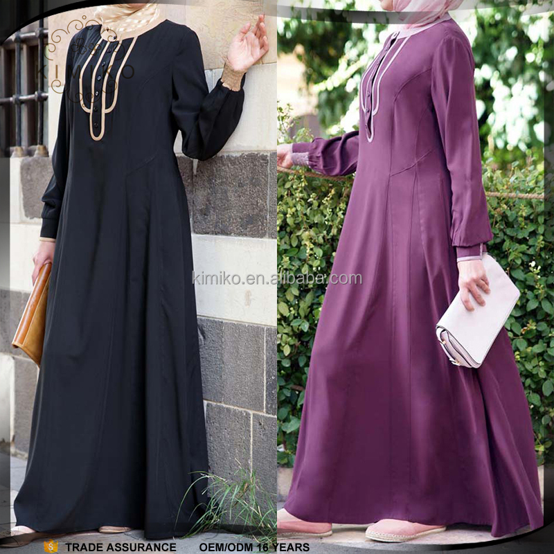 Alibaba Hot Sale Professional Cheap Abaya Muslimah Jubah 2017