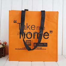 promotional tote bag non woven