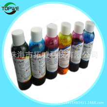 Edible ink for Canon PGI450 CLI451 To make cake and candy