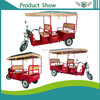 hot sale bajaj auto rickshaw price, china bajaj auto rickshaw price