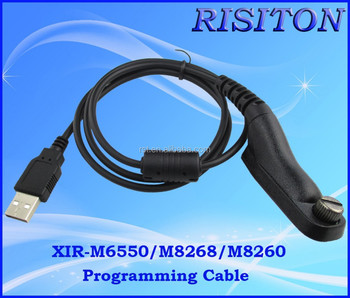 PMKN4012A programming cable XPR6550 programming cable