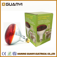China factory price infrared lamp farm poultry equipment heat bulbs for sale