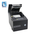 Hot sale support 80mm barcode thermal receipt printer