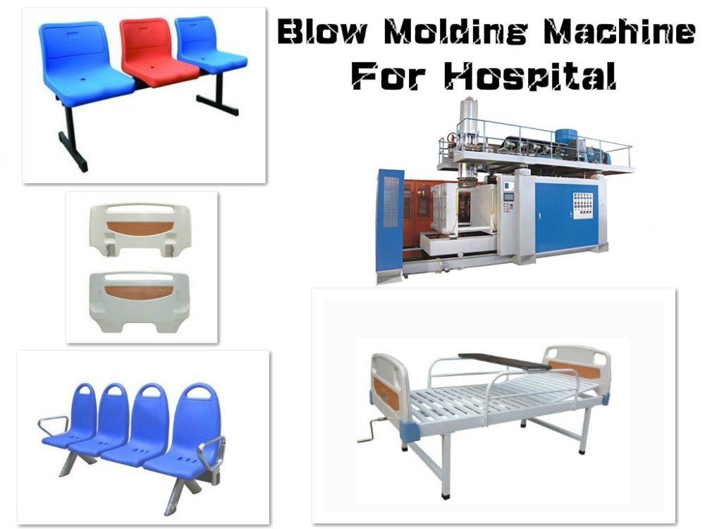 PE PP blow molding machine for hospital furnitures