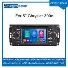 Android Car DVD Player For 5inch Chrysler 300c Car GPS Support Buletooth Radio Wifi Playstore With Accessories Car Spare Part