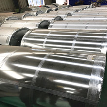 Hot Dipped Galvanized Steel coil Grade DX51D+Z zinc coating/galvanized steel coil/strip/plate price