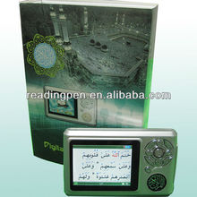 Digital Quran mp3 mp4, High quality Quran player