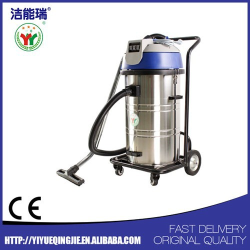 industry wet and dry lightweight upright vacuum suction machine