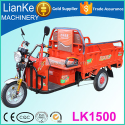 china electric cargo tricycle/cheap 3 wheel cargo motorcycle/adult electric motorcycle on sale