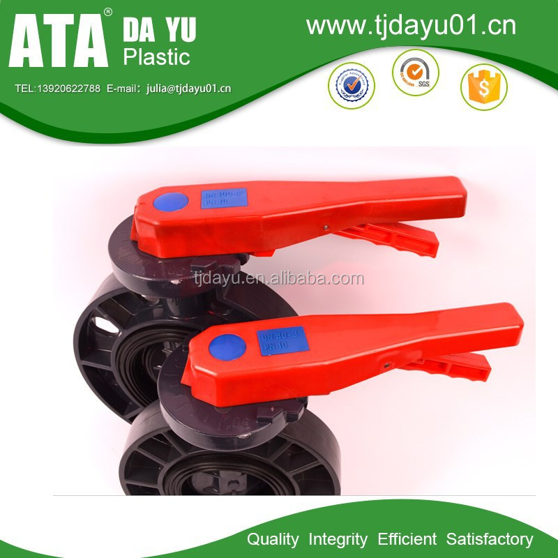 2015 best sale PVC plastic butterfly valves handle wafer type cheap price