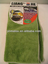 New Liang & Jie Car Care Green Micro Fiber Cloth Towel