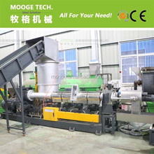 Plastic pp pe film/bag granulating recycling extrusion line