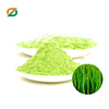 Dietary fiber Food Grade barley grass powder in bulk