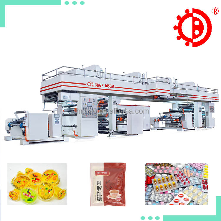 High speed plastic film/aluminum foil/paper dry lamination machine
