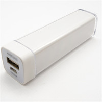 alibaba china supplier smart mini portable charger power bank for mobile phone