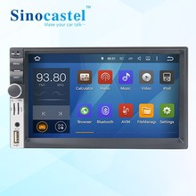 7 inch Capacitive Touch screen UNIVERSAL DOUBLE DIN car dvd player with android 5.1 system