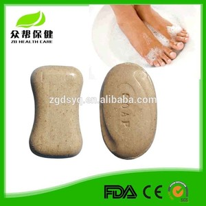 70g herbal soap for itchy