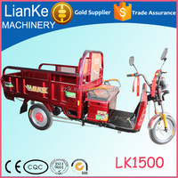 cheapest cargo tricycle/electric auto rickshaw for sale/china cargo 3 wheel motorcycle