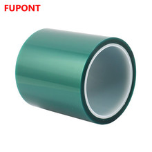 Green Polyester Tape For Powder Coating High Temperature Masking Tape