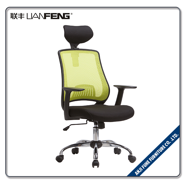 Anji Commercial Furniture mesh seat office chairs with neck support