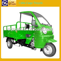 ABS Cabin Cargo Tricycle With 200CC
