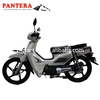2016 Popular Fashion Four Stroke Motorcycle Docker