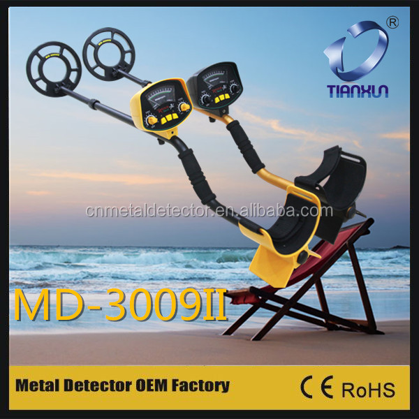 China high quality and cheap MD-3009II GOLD Metal detector