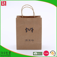 China brand plastic lined kraft paper bag