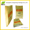 China alibaba promotional empty pp rice packaging bag